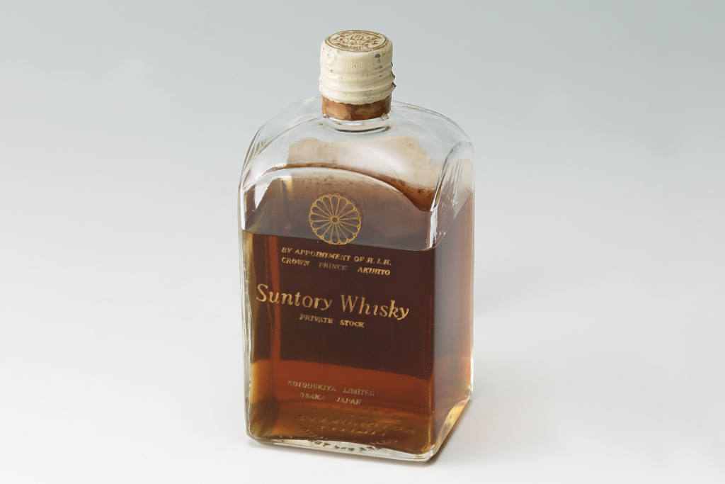 Suntory Private Stock Whisky BY APPOINTMENT OF H.I.H CROWN PRINCE AKIHITO