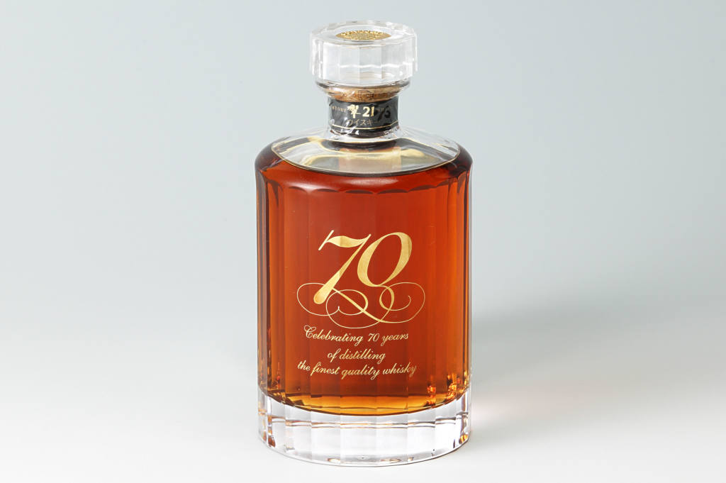 Celebrating 70years of distilling the finest quolity whisky