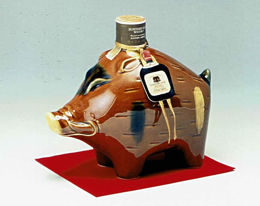 猪歳ボトル