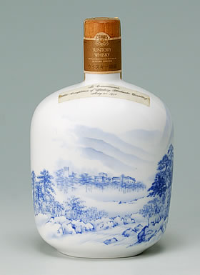 To Commrmorate The Completion of Suntory Hakushu DistilleryMay 24 1973