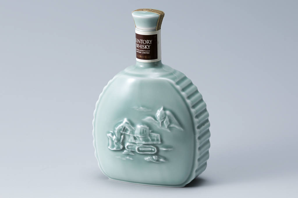 小松製作所特製ボトル
