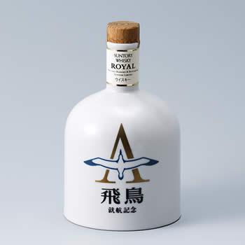 日本郵船株式会社「飛鳥就航記念」
