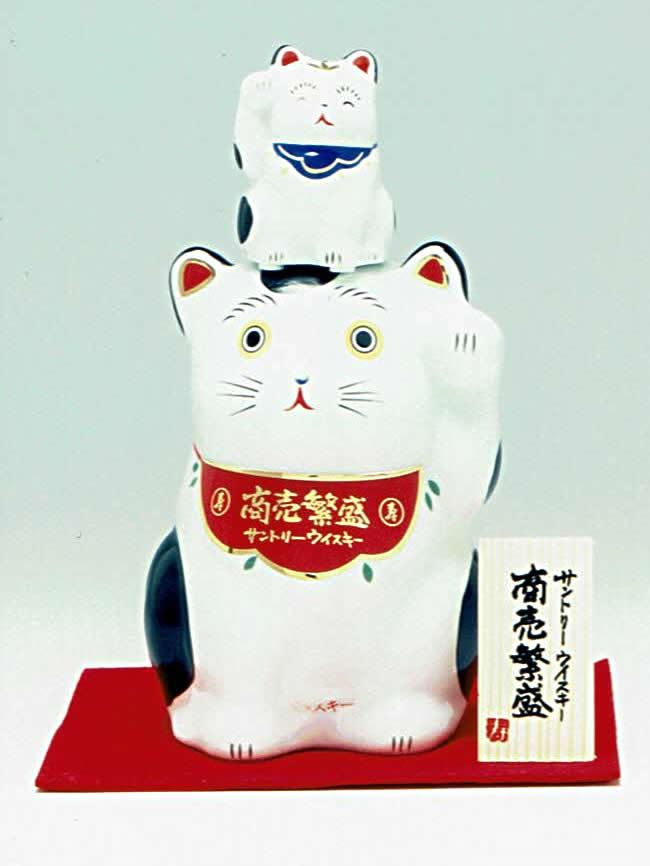 「商売繁盛」まねき猫