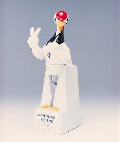 UNIVERSIADO KOBE '85