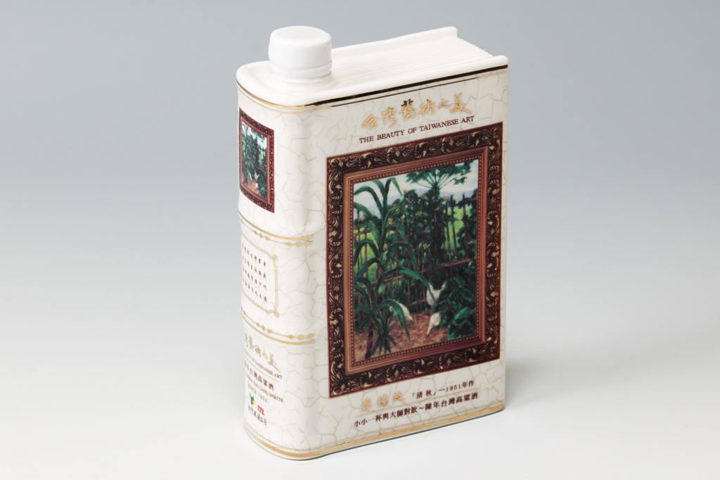 台湾芸術の美「清秋」