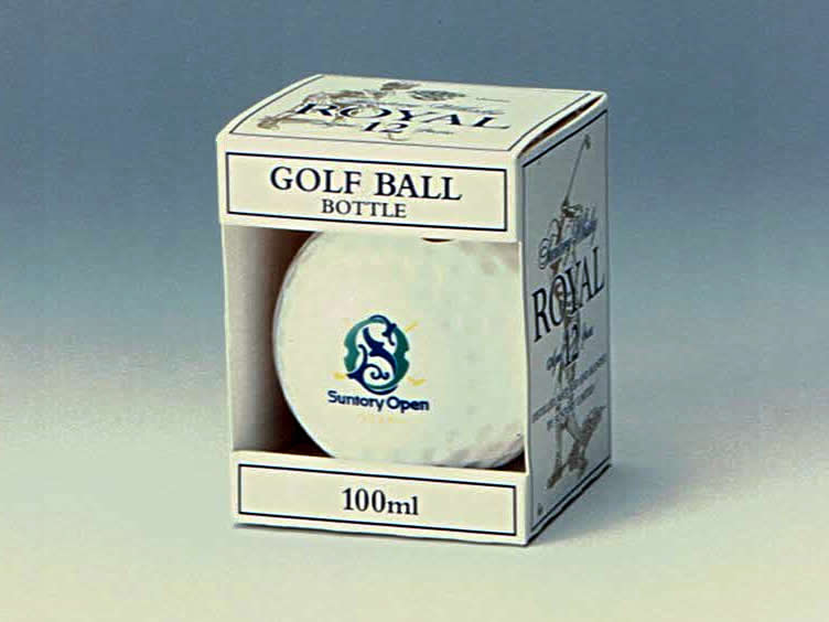 サントリーオープンGOLF BALL BOTTLE